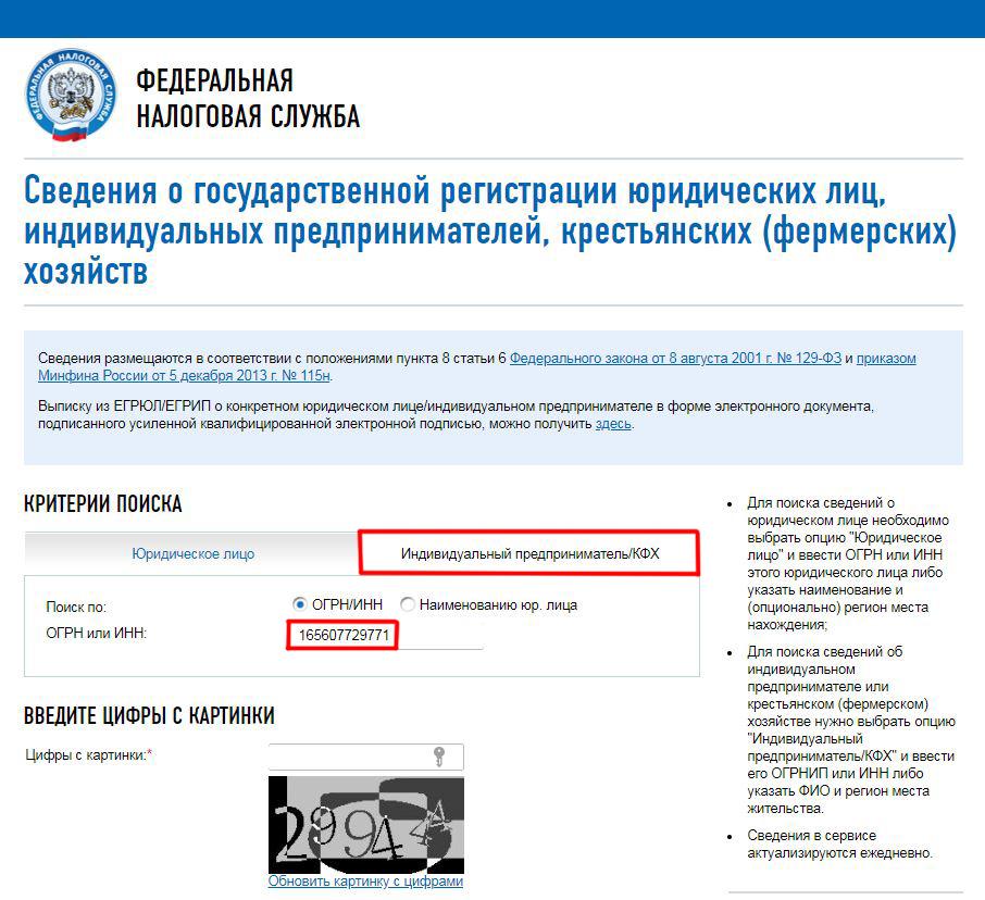 https://mirinkub.ru/images/upload/11.JPG