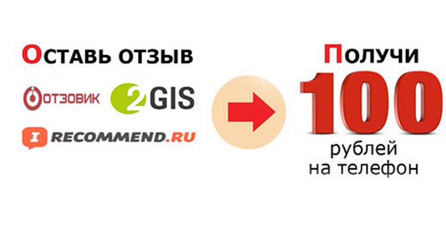 https://mirinkub.ru/images/upload/Sha1re.jpg